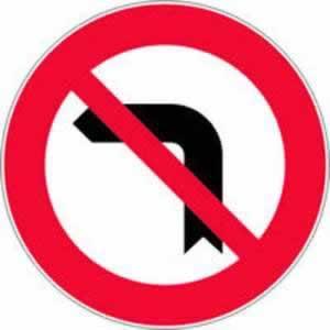 Verkehrszeichen Einbiegen nach links verboten