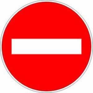 Verkehrszeichen Verbotszeichen Einfahrt verboten