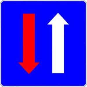 Verkehrszeichen Gegenverkehr Vorrang