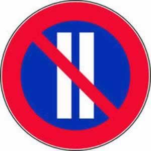 Verkehrszeichen Verbotszeichen Parken verboten an geraden Tagen