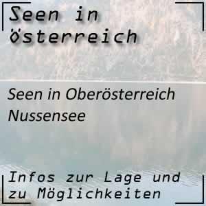 Nussensee im Salzkammergut Oberösterreich
